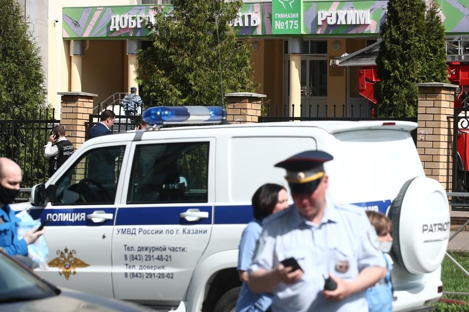Напавший на школу в Казани сообщил о своих планах в Телеграм-канале
