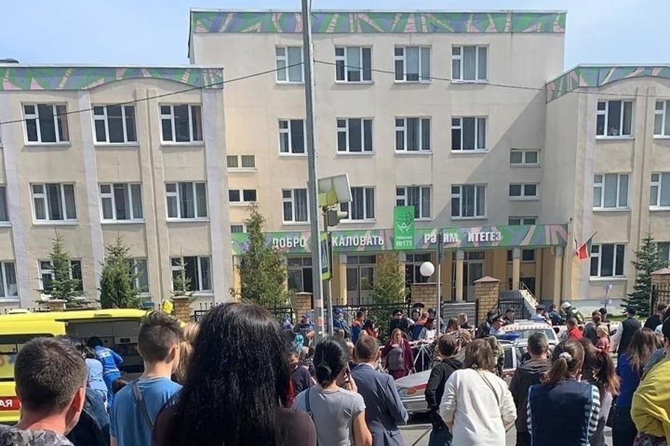 19-летний парень устроил стрельбу в школе в Казани