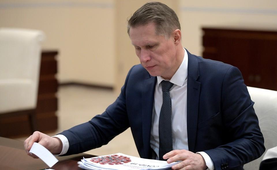 Мурашко рассказал, что трое детей, пострадавшие при стрельбе в школе в Казани, прооперированы в Москве.