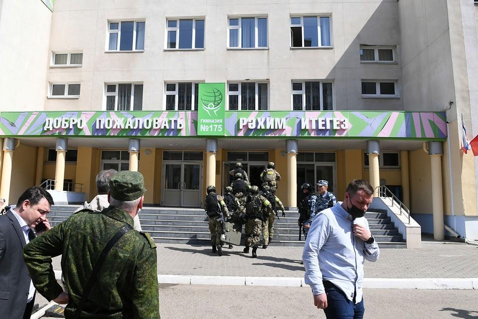 Нападение на школу №175 в Казани произошло 11 мая