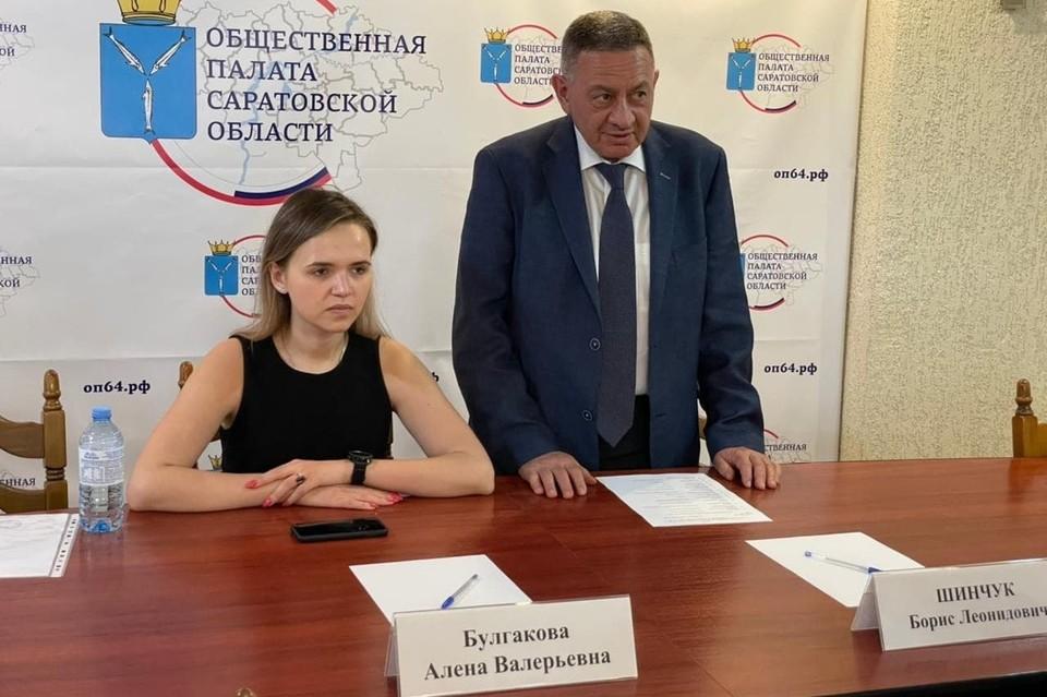 Алена Булгакова и Борис Шинчук