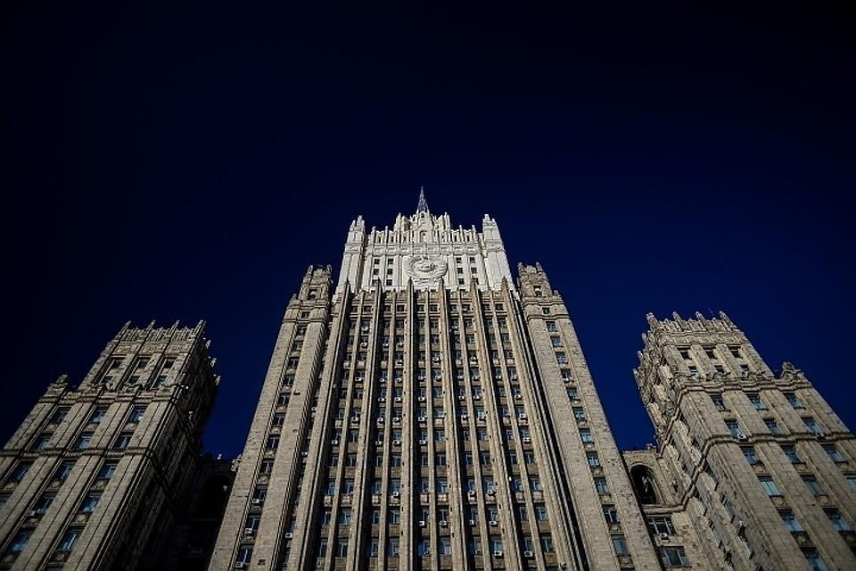МИД РФ прокомментировал прекращение работы генконсульства США в Екатеринбурге