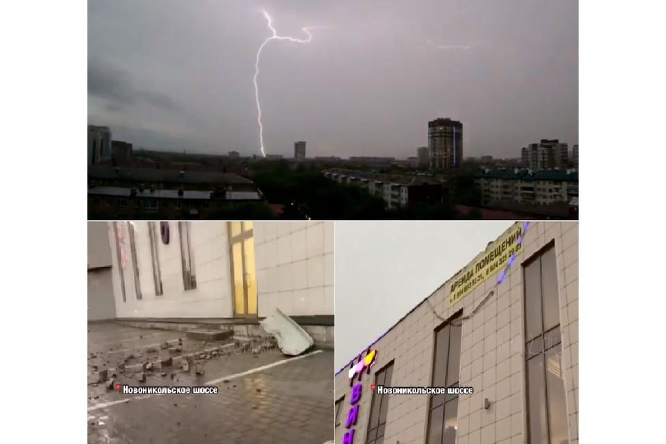 Молния ударила в ТЦ в Уссурийске. Фото: Алексей Федоров/mark2_che