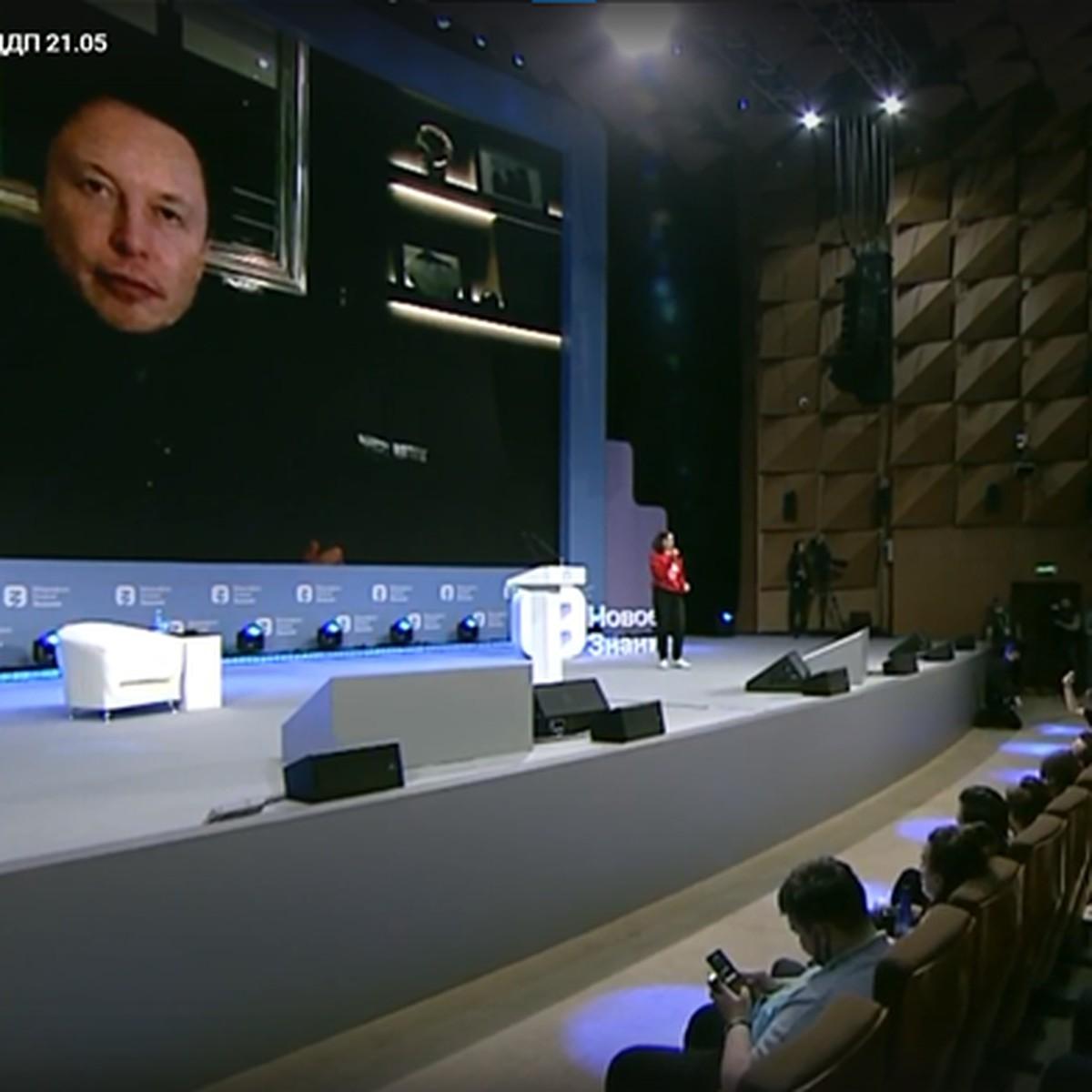 Илон Маск в прямом эфире пообщается с молодежью России на марафоне «Новое знание» в 2021 году