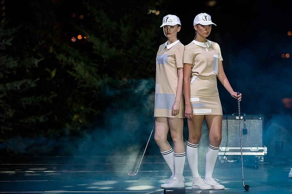 Не случайно на модном показе в День города 2020 показали коллекцию формы для гольца