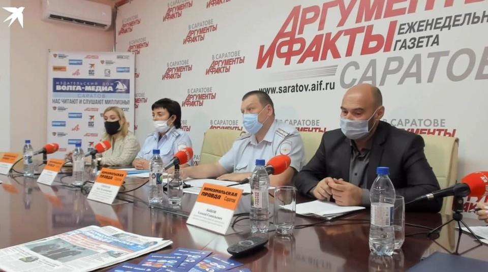Пресс-конференция о безопасности дорожного движения