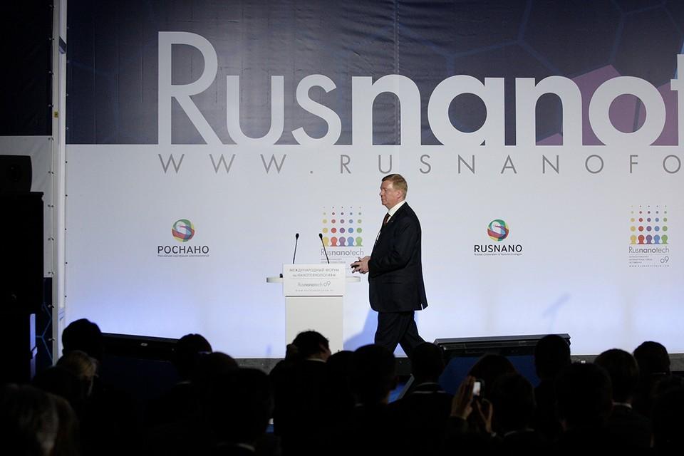 """Еще в конце прошлого года пост председателя правления """"Роснано"""" покинул Анатолий Чубайс."""