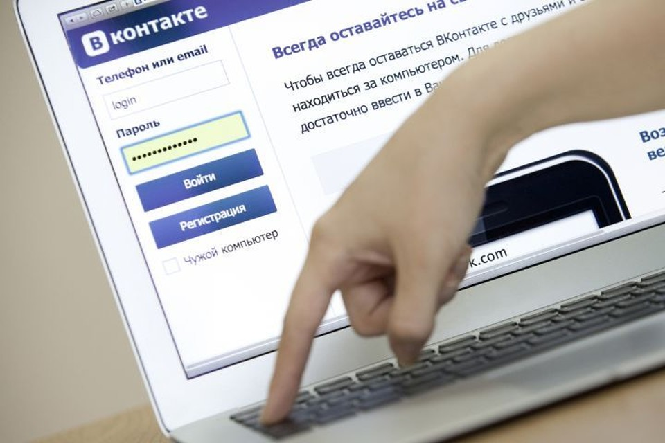 Интернет-странички перестали грузиться на севере Свердловской области.