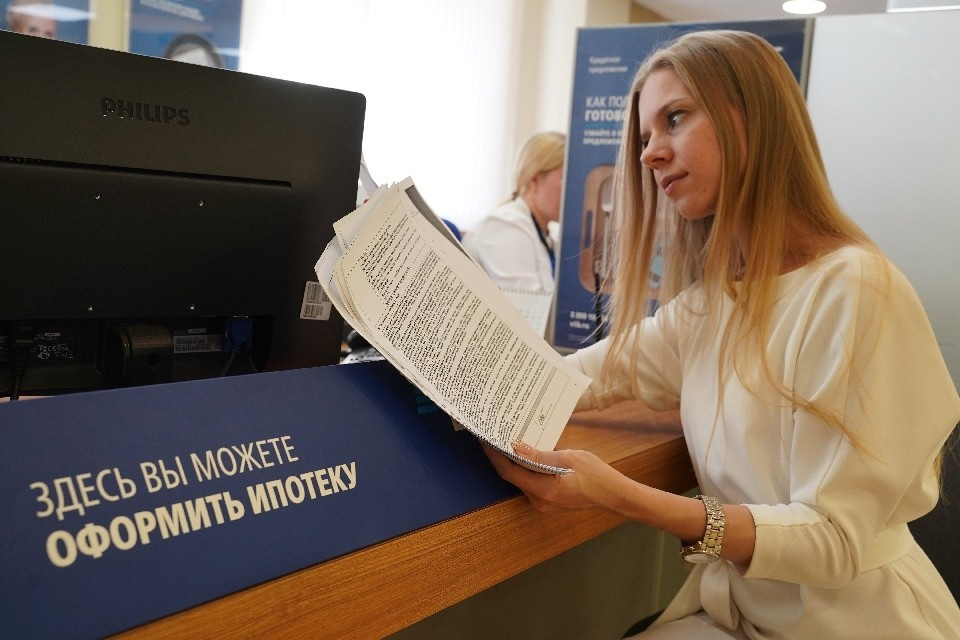 РНКБ стал первым банком в Крыму, который готов финансировать жилищное строительство комплексной или индивидуальной застройки