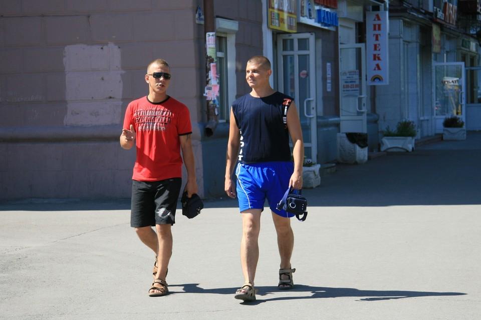 Погода в Алтайском крае с 29 мая по 2 июня