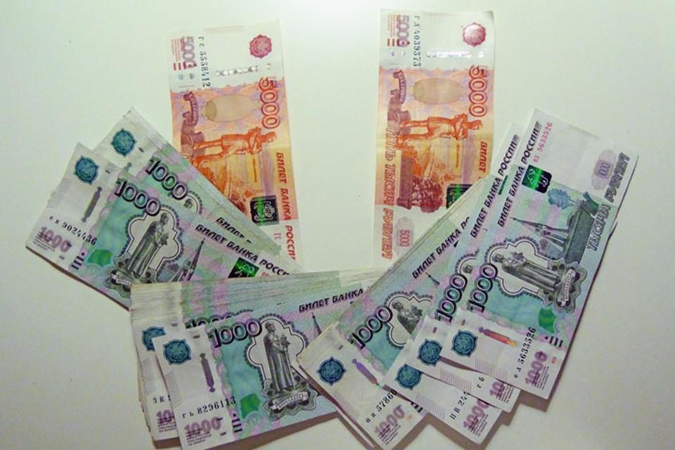 Тюменцы отнесли мошеннику 61 миллион рублей.
