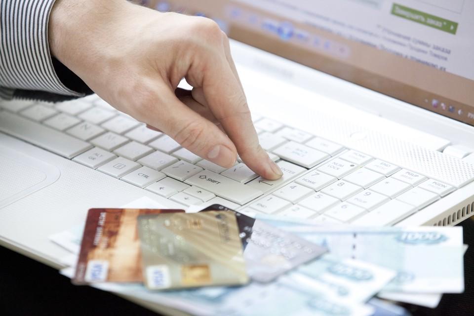 Полиция расследует дело и краже с банковского счета.