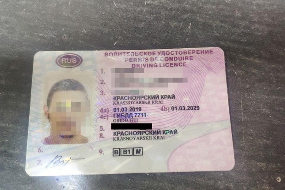 В Железногорске задержали таксиста с поддельными документами. Фото: ГИБДД Железногорска