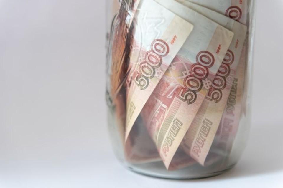 В Ярославской области 61-летнюю женщину лишили 250 тысяч рублей