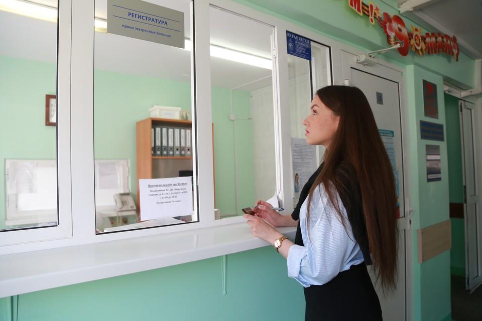 Для записи по всем каналам, кроме регистратуры, пациент должен быть прикреплен к одной из медицинских организаций города Севастополя