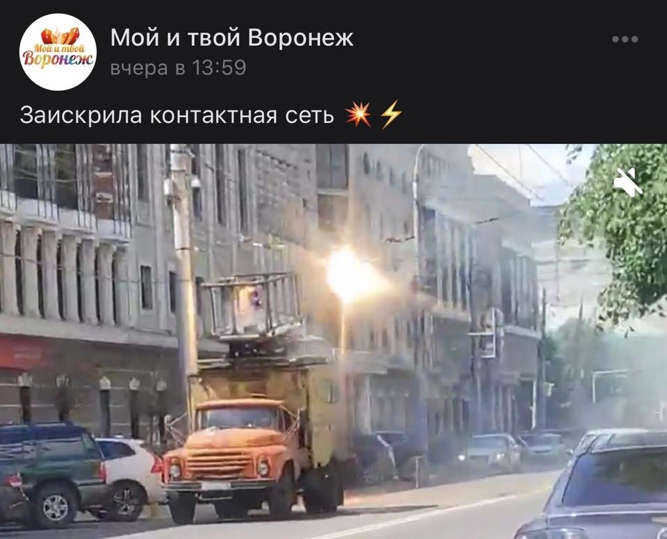 Стоп-кадр видео, Мой и твой Воронеж