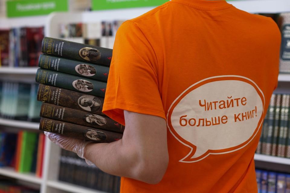 В Крым федеральная книжная сеть «Читай-город» пришла в 2017 году