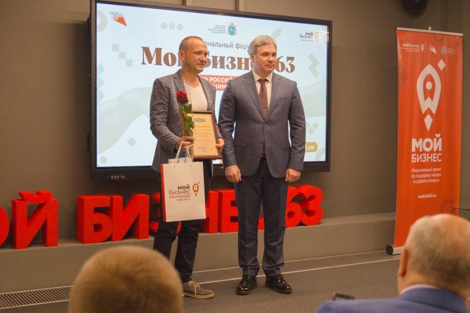 В Самаре завершился второй день предпринимательского форума. Фото: минэкономразвития Самарской области