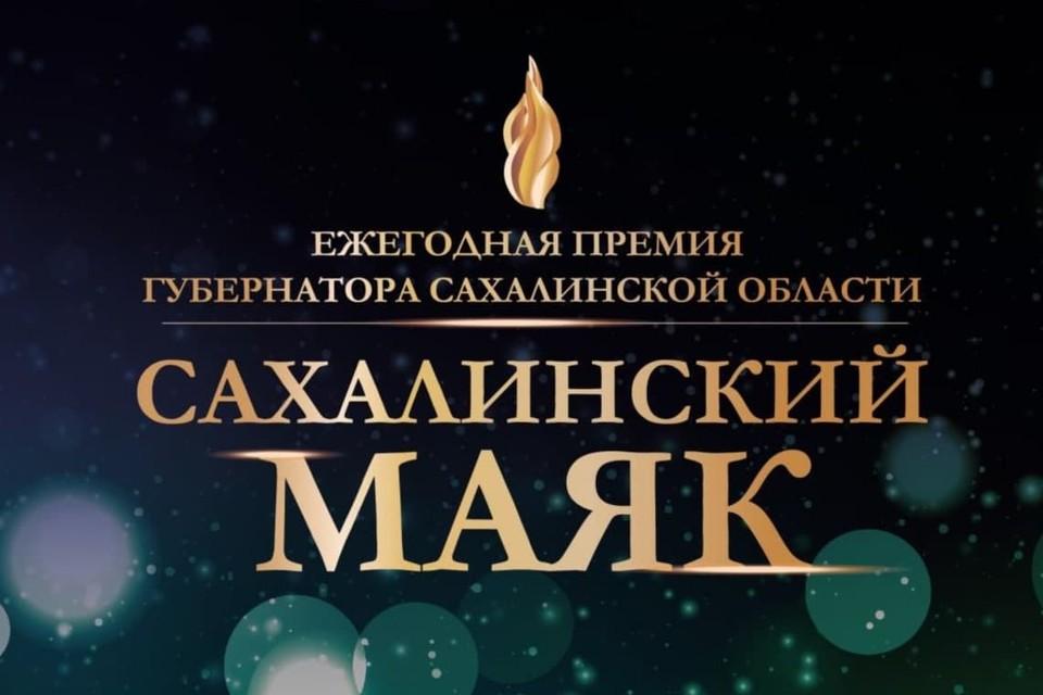 Уже известно, что победителей наградят в День народного единства, 4 ноября