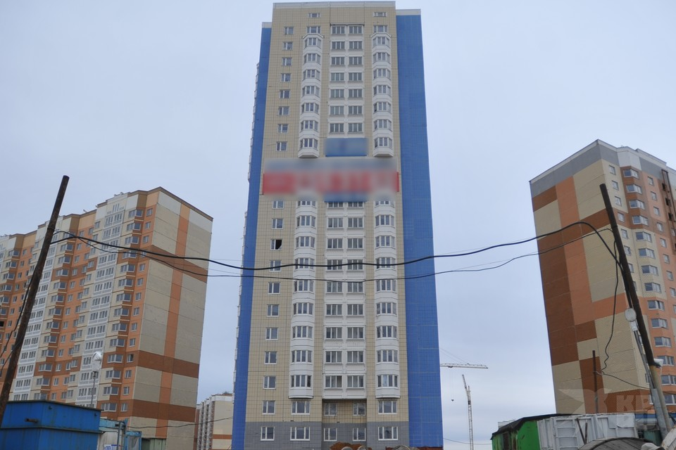 Дом на улице Стройкова могу сдать в июне 2022 года – объявлен аукцион.