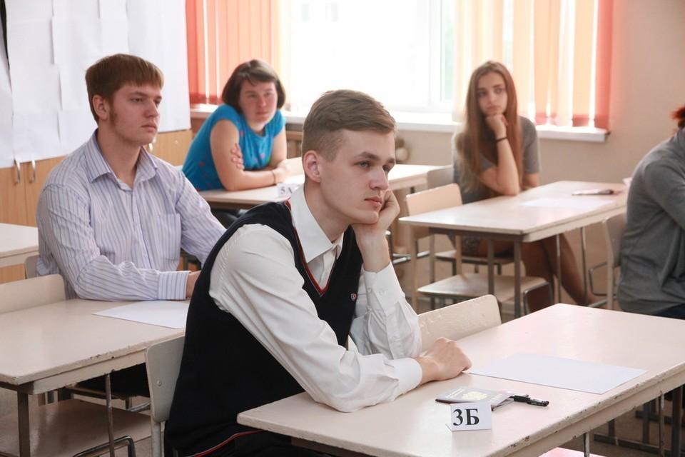 Экзамен проходил в десяти пунктах сдачи