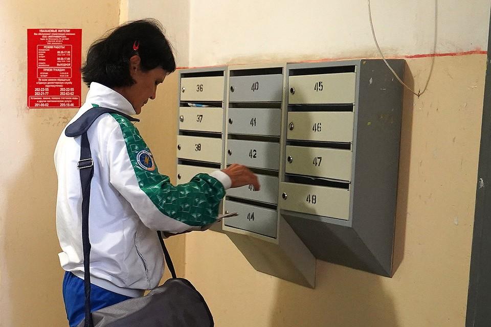 В пилотном режиме эксперимент по установке новых почтовых ящиков проведут уже в этом году.