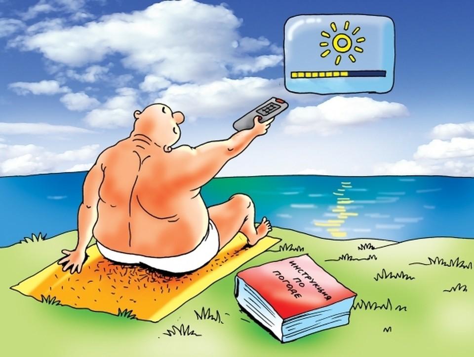 Пока на курортах Кубани солнца не видать!