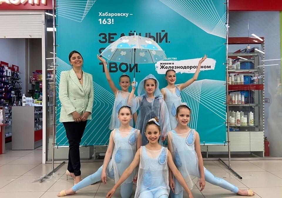 Сообщество «Живем в Железнодорожном» поздравило Хабаровск с Днем города Фото: сообщество «Живем в Железнодорожном»