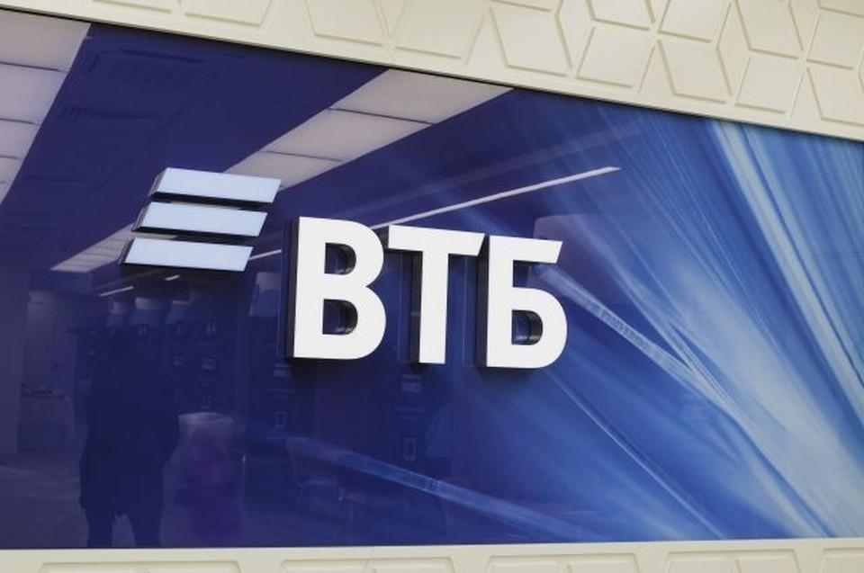ВТБ выступил генеральным партнером «Дня предпринимателя» в Тюмени. Фото - ВТБ.