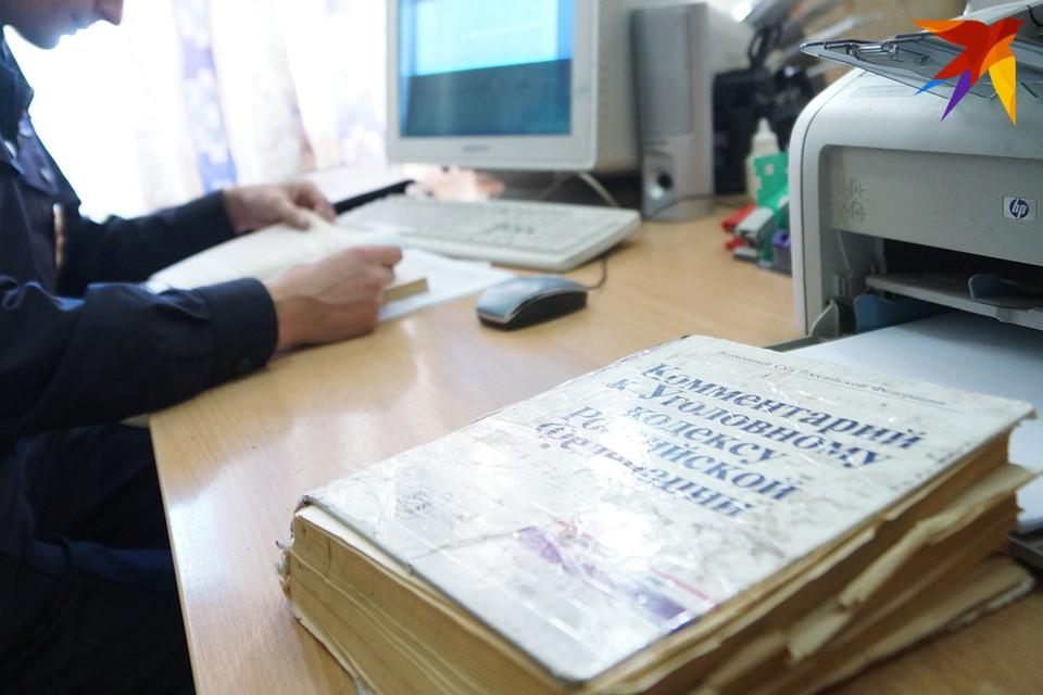 В отношении кандалакшанина возбудили уголовное дело по части 2 статьи 228 УК РФ.