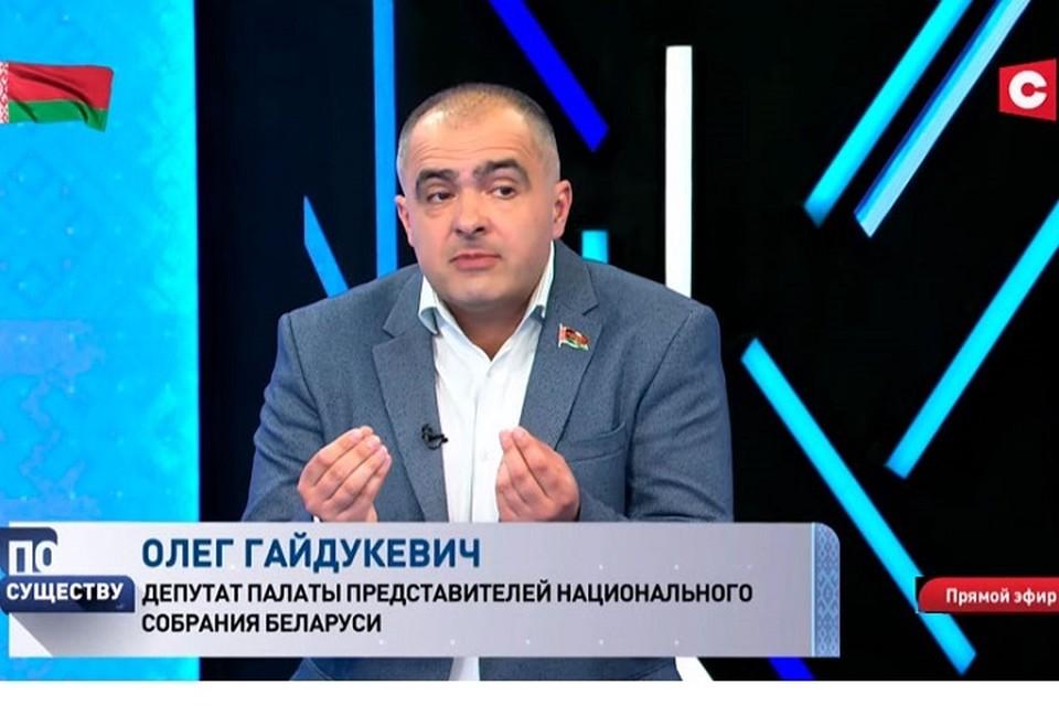 """Гайдукевич сказал, сколько """"готов заплатить за оппозиционеров"""". Фото: СТВ."""