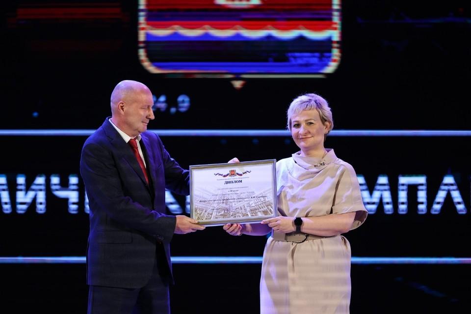 Конкурс проводился в семи номинациях. Фото: пресс-служба администрации Дзержинска