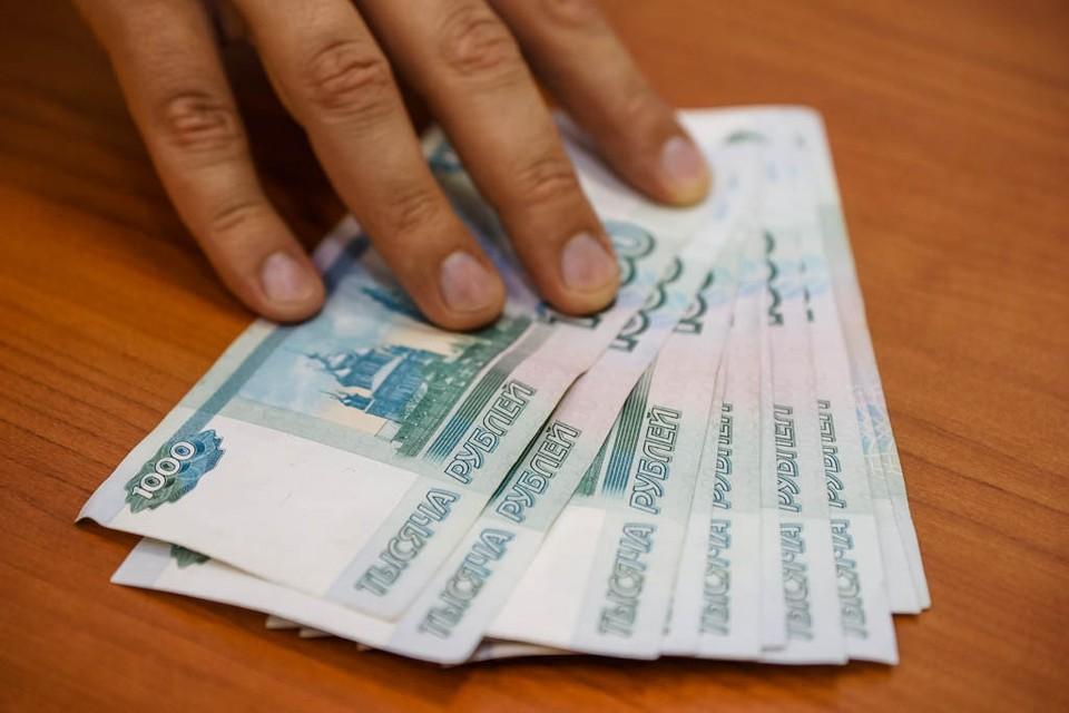 В нелегальных финансовых организациях можно легко потерять деньги