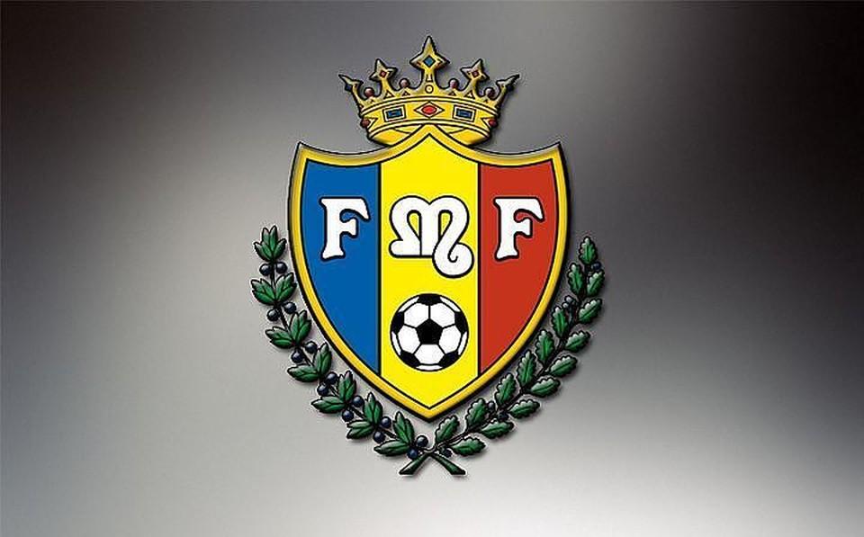 Федерация футбола Молдовы наказала зарвавшиеся клубы и футболистов (Фото: fmf.md).