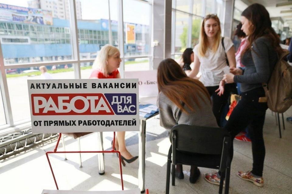 На интерактивном портале по труду и занятости населения обновлены вакансии для граждан с ограниченными возможностями здоровья.