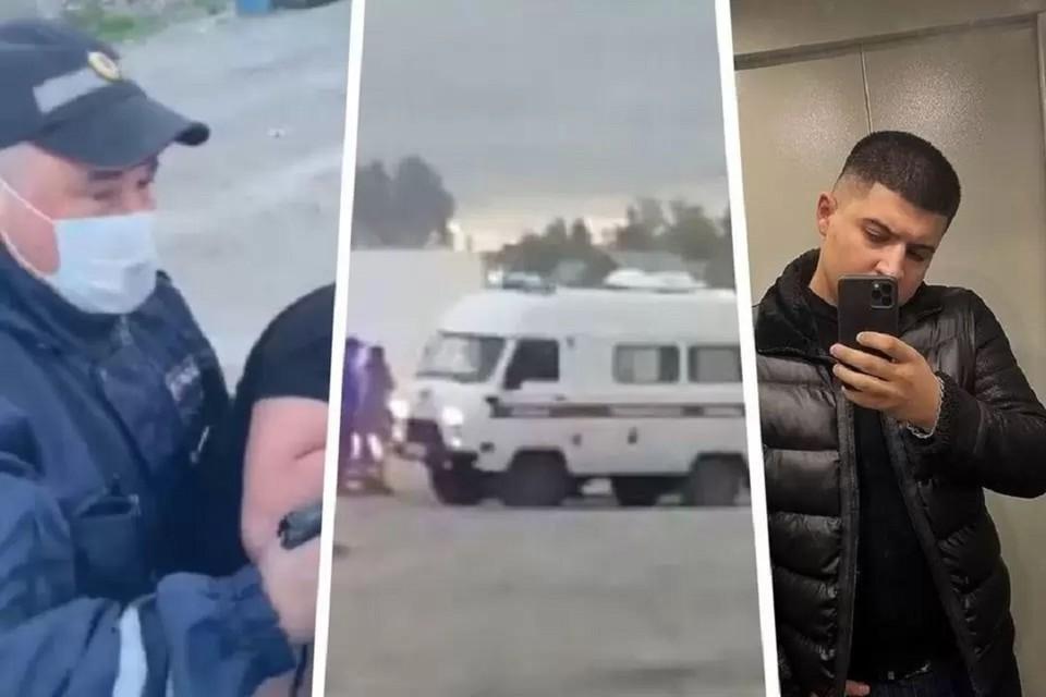 Адвокат рассказал о состоянии арестованного за выстрел и непреднамеренное убийство сотрудника ГИБДД Александра Гусева. Фото: стоп-кадр.