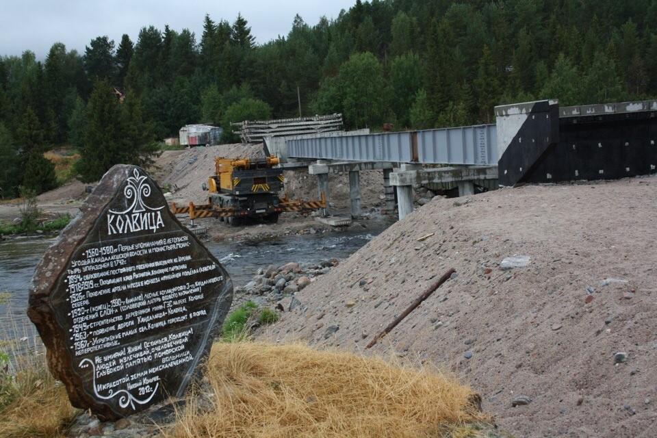 Мост в Колвице не могут сдать уже пять лет. Фото: правительство Мурманской области