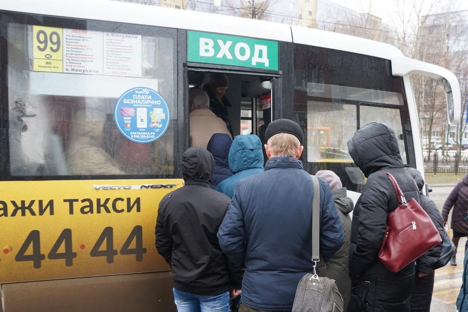 Из-за перекрытия в Дашково-Песочне изменятся 15 маршрутов транспорта.