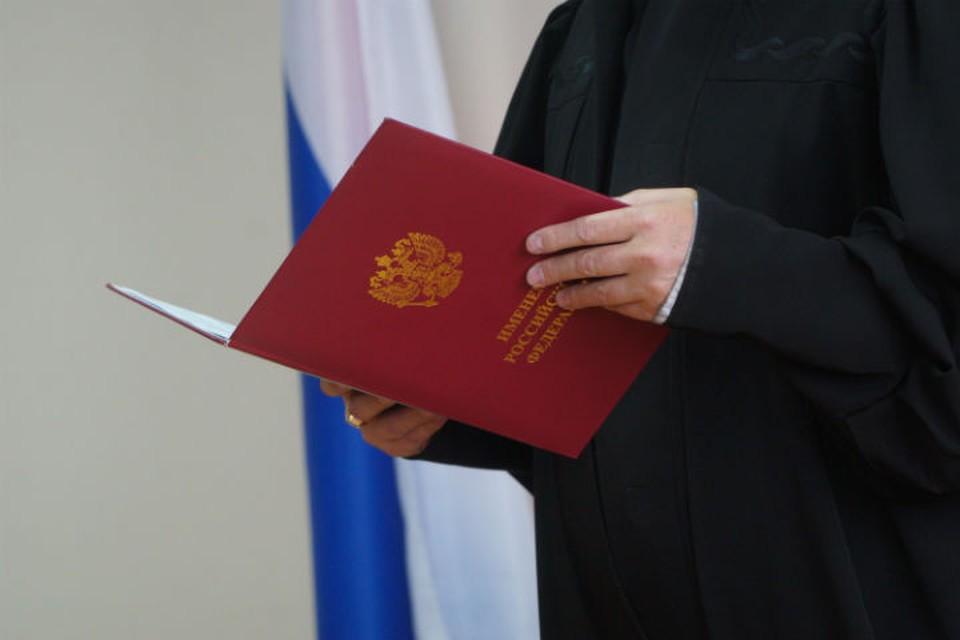 Ярославца, который заживо сжег жену, осудили на 13 лет