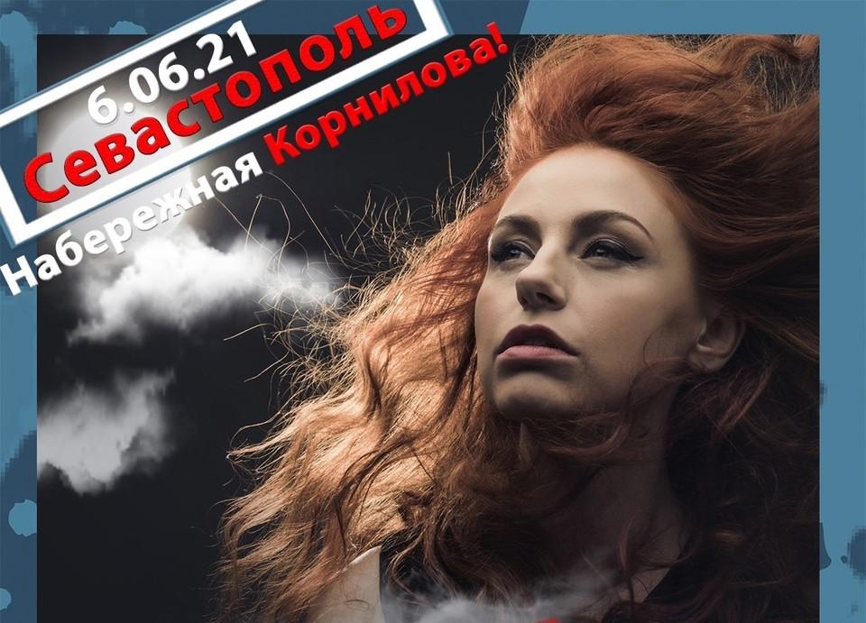 """Фото: группа """"Евразийские игры"""" в """"ВКонтакте"""""""