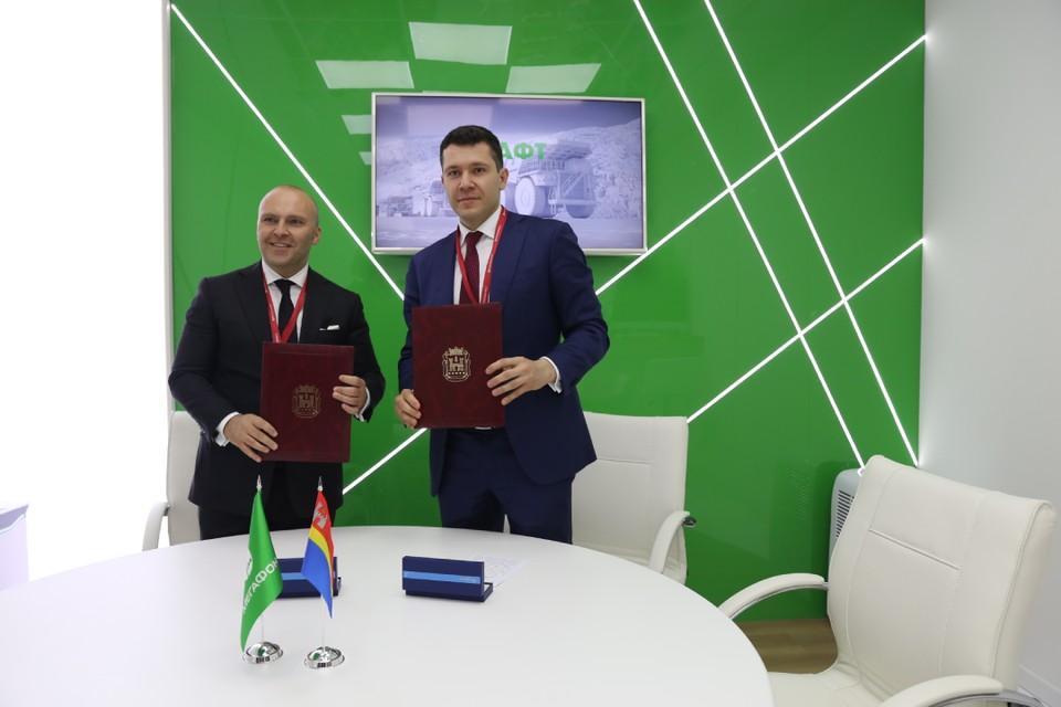«МегаФон» стал партнером Калининградской области. Фото: пресс-служба «МегаФон».