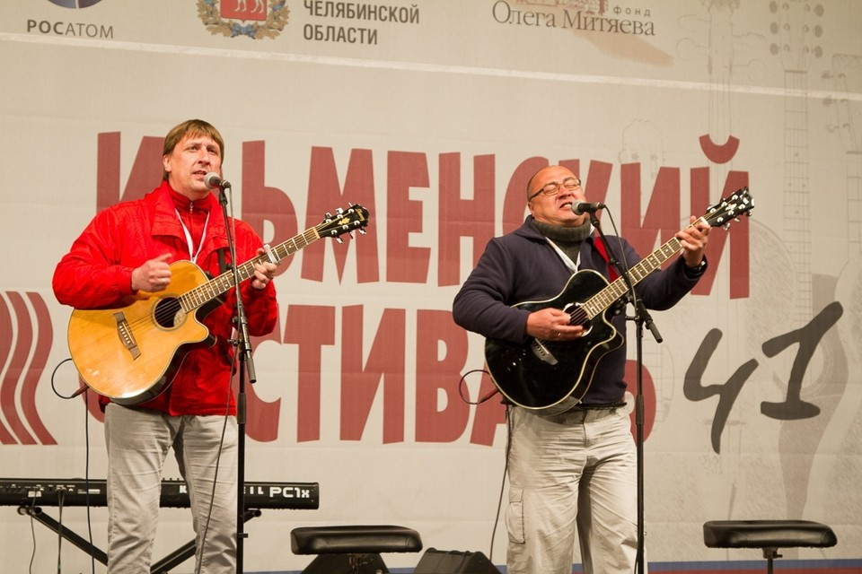 Ильменский фестиваль - праздник бардовской песни. Фото: Ильменский фестиваль/vk.com