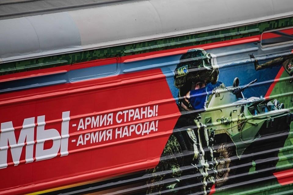 Эшелон из 17 вагонов «Мы – армия страны. Мы – армия народа» прибудет в Хабаровск Фото: Восточный военный округ