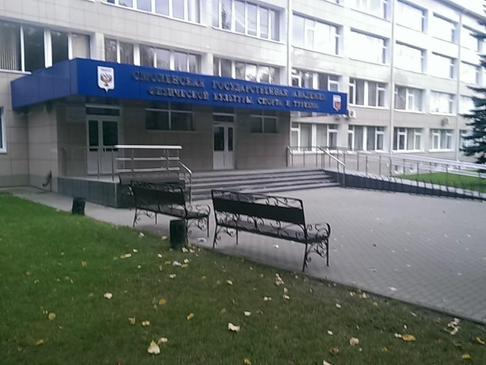 В Смоленске академия спорта стала университетом. Фото: yandex.ru/maps.