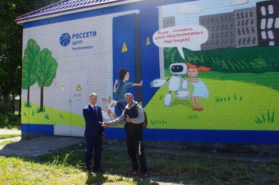 В Смоленске появилась первая трансформаторная подстанция c граффити. Фото: Предоставлено Смоленскэнерго.