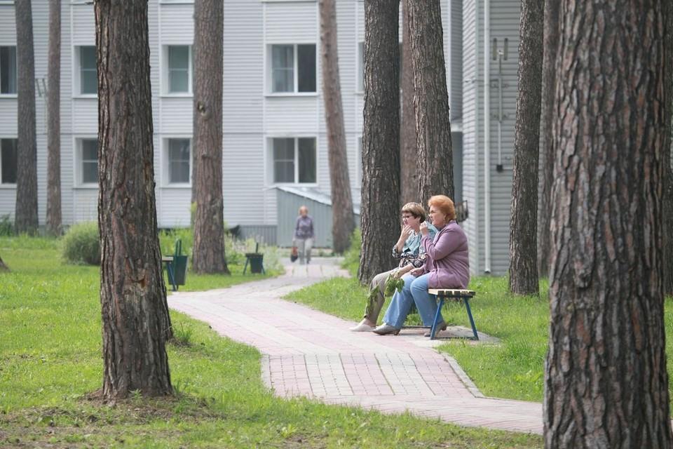 В Новосибирске 14 социальных учреждений объединят в три. Фото: предоставлено мэрией Новосибирска
