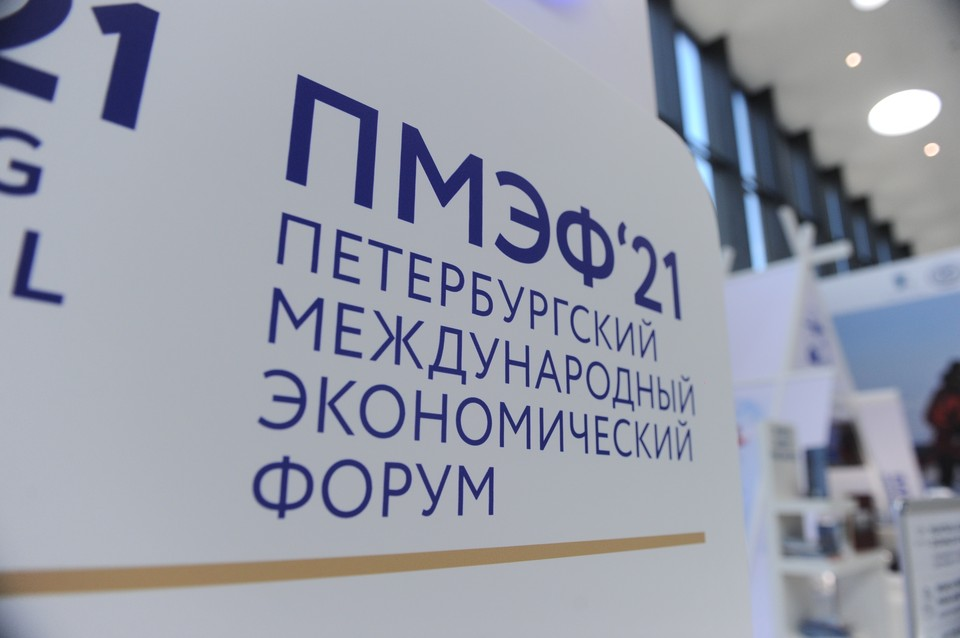 """Соглашение о создании лаборатории по исследованиям """"зеленой"""" энергии подписали на ПМЭФ."""