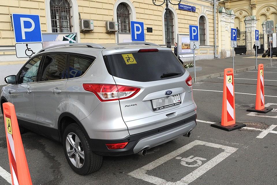 Автомобиль, припаркованный на месте стоянки для инвалидов.