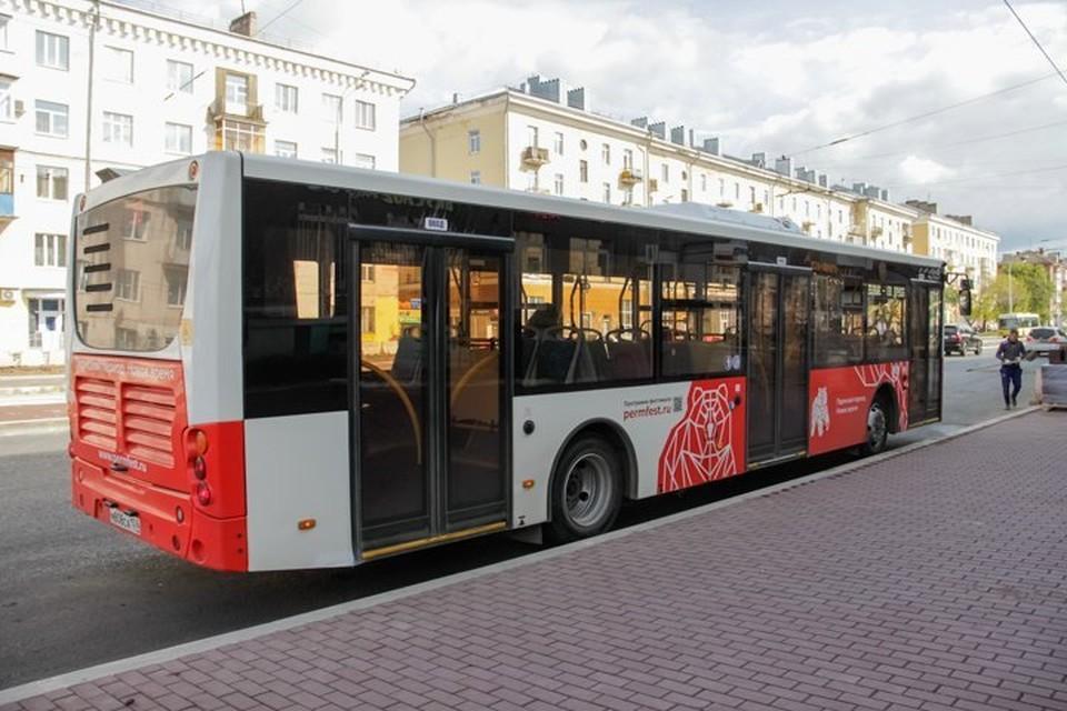 В общественном транспорте Перми пока по-прежнему будут работать кондукторы.