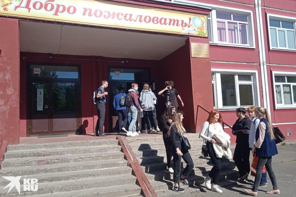 ЕГЭ по русскому - самый массовый, но ребят было не так много, сдачу решили разбить на два дня.